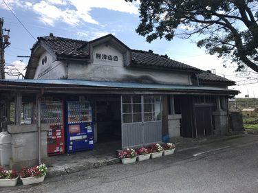 3 屹立する駅舎