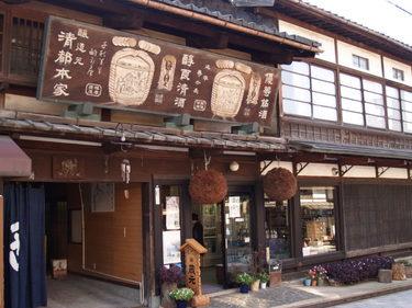 28 井波の造り酒屋