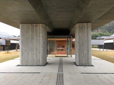 97 年縞博物館のRC